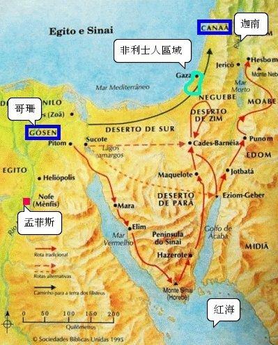 根据 出埃及记 ,摩西受到神启,要他带领受奴役的希伯来人离开埃及